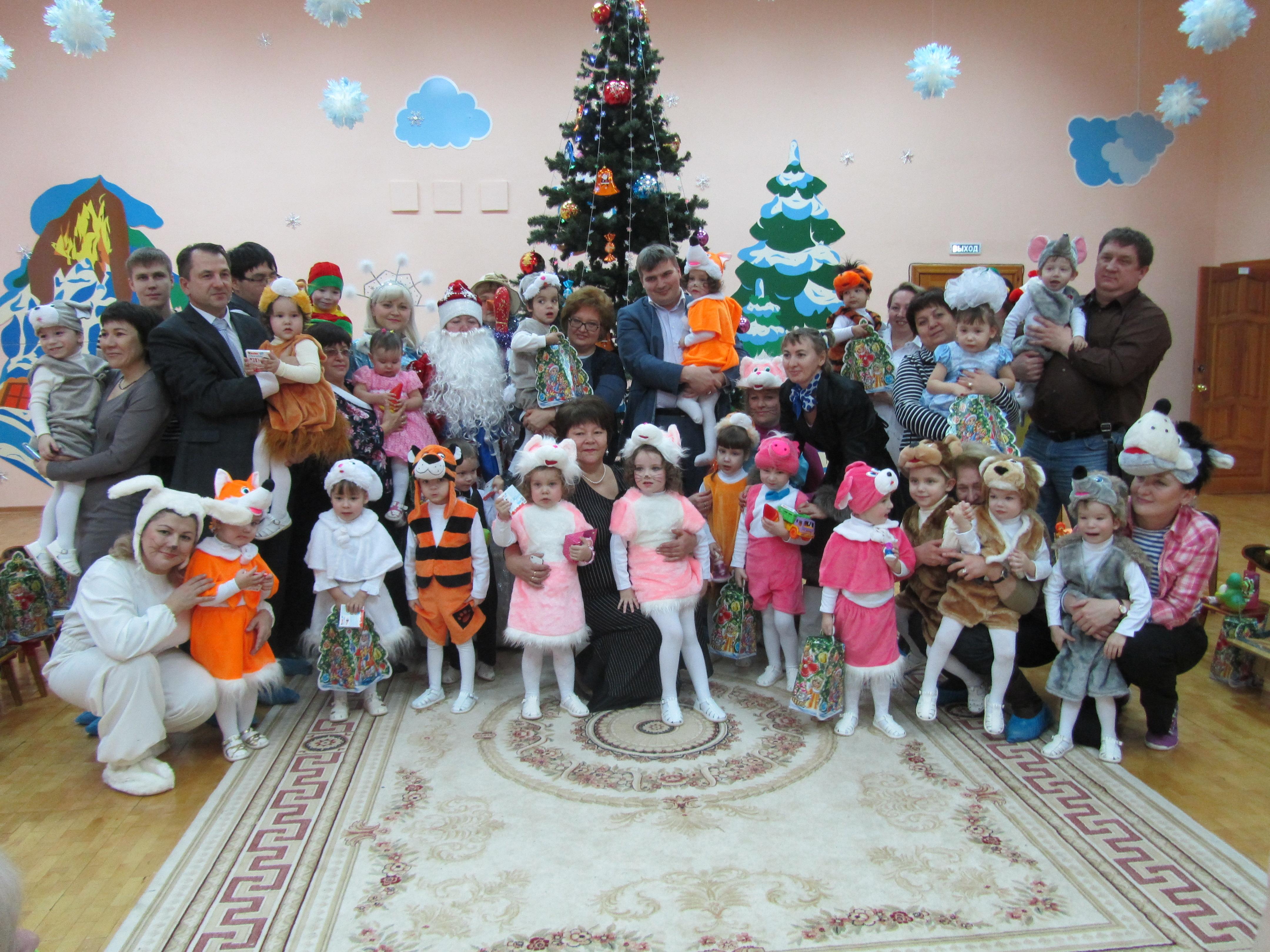 Детский дом официальный сайт детей
