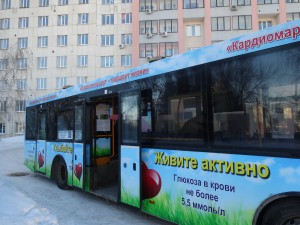 18 февраля 2015 года — В г. Уфа стартовал очередной профилактический проект «Кардиомаршрут – маршрут жизни», посвященный пропаганде здорового образа жизни среди населения.