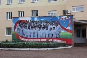 05.10.2015 г. — Международный день врача.