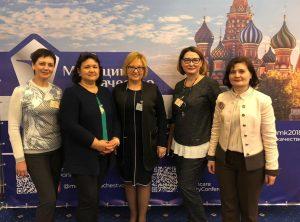 С 3 по 4 декабря наши коллеги принимали участие в XI Всероссийской научно-практической конференции с международным участием «Медицина и качество – 2018»