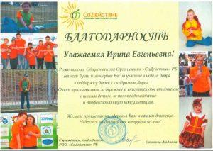 21 марта отмечается Всемирный день людей с синдромом Дауна