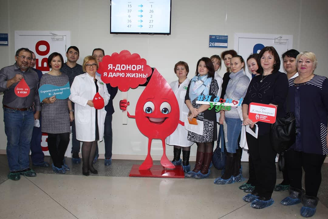 Сотрудники кардиоцентра приняли участие в акции «Растопим лед горячим сердцем»