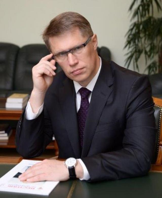 Министром здравоохранения России назначен Михаил Мурашко