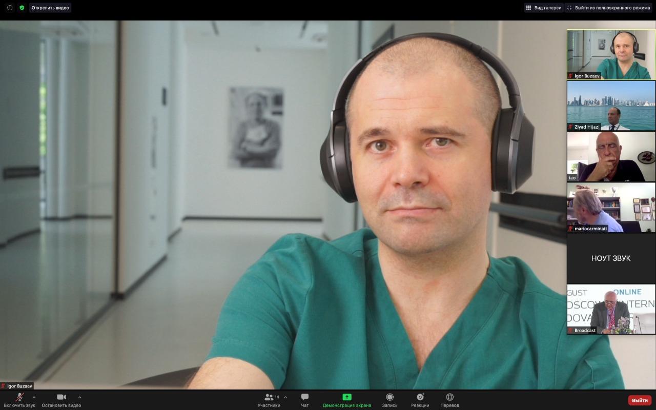 Специалисты кардиоцентра в режиме онлайн приняли участие в ХХIIМеждународном конгрессе по эндоваскулярной хирургии
